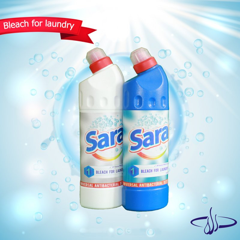 Sara Universal cleaning products